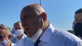 Борисов с големи финансови новини за Северозапада ВИДЕО