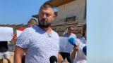 Бареков протестира пред палата на Прокопиев в Созопол, а Христо Иванов... ВИДЕО