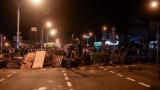 В Беларус е страшно, масови арести заради неразрешените протести