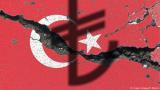 Турската икономика се срива, Ердоган е бесен