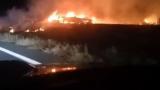 Ужасяваща самолетна катастрофа взе много млади жертви в Украйна ВИДЕО