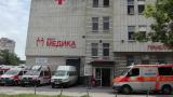Ужасяваща трагедия: Пациент, оцелял при взрив, се самоуби в русенска болница