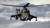 Азербайджан свали руски хеликоптер, ето какво се случи после