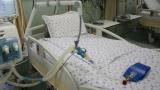"Болничен шеф нападна личните лекари и ""лекуването по телефона"""