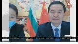 Китайският посланик у нас каза формулата на успеха срещу К-19