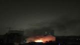 Огнен кошмар в София