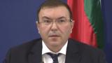 Министър Ангелов обяви кои мерки остават до 31 януари и кои отпадат ВИДЕО