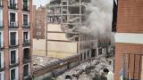 Трагични подробности за българския гражданин, загинал при взрива в Мадрид