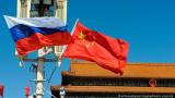 Daily Express: Възражда се стар граничен спор между Русия и Китай?