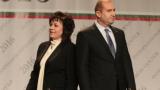 Бомба: БСП реши иска ли Радев за президент
