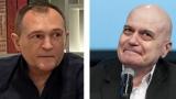 Димчев за развода на Божков и Трифонов: Любовта мина границата на...