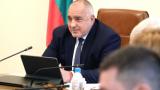 Борисов с ключово решение за ученици и студенти
