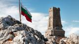 Честит празник: 143 години свободна България!
