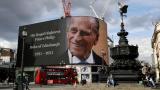 С топовни салюти почитат паметта на принц Филип НА ЖИВО