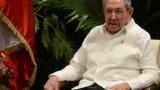Разсекретиха план за убийство на Раул Кастро! Трябвало да загине при...