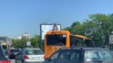 Сигнал до БЛИЦ! Страшно меле с автобус в столицата