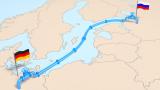 "Германия даде зелена светлина за ""Северен поток 2"""