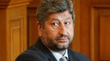 "Диктатурата на ""умните и красивите"" пак провали Христо Иванов, този път фатално"
