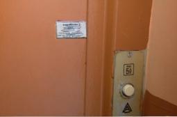 Зловеща картинка в Бургас: Окървавено момиче бе открито в асансьор