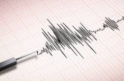 Две земетресения люшнаха Самоков и София