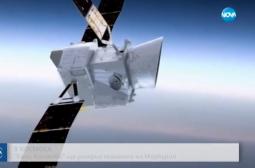 "Космическият кораб ""Бепи Коломбо"" разкрива тайните на Меркурий (ВИДЕО)"