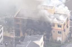 Подпалиха японско аниме студио, не могат да преброят жертвите (СНИМКИ)