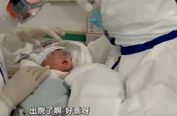 Чудо! Бебе на 17 дни се излекува от коронавируса без никакви лекарства ВИДЕО