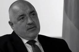 Борисов показа интересно ВИДЕО
