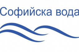 """Софийска вода"" инвестира в дигиталното и устойчиво  бъдеще"