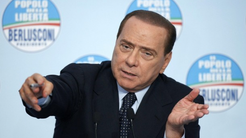 Берлускони иска да чукне 120