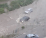 Опасно време ще залее пет области на България! (КАРТА)