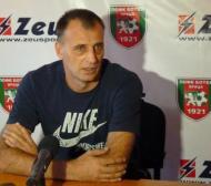 Тони Здравков: Срам и резил!