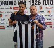 Локомотив (Пловдив) подписа с тунизиец