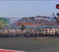 Над 10 000 души и страхотни хореографии на Ботев - Локо (ВИДЕО)