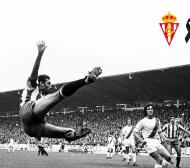 Отиде си легендарен испански футболист, вкарвал на Ботев