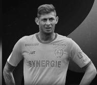 УЕФА с жест към покойния Емилиано Сала