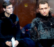 Официално! Затвор за руските футболисти хулигани
