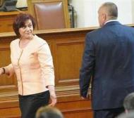 Скандал! Футболни фенове скочиха на Ниновa заради Бойко Борисов