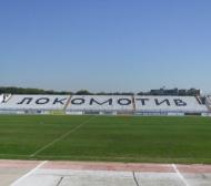 УЕФА с тежък удар по Локо (Пловдив)
