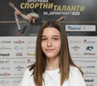 "Спортен талант на ""Еврофутбол"" завоюва златен медал"