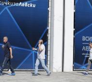 Левски обяви почти 5 милиона лева приходи