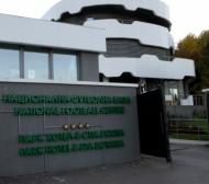 БФС измести Царско село - ЦСКА и Лудогорец - Левски, а причината е...