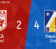 Левски прави нечуван обрат срещу ЦСКА