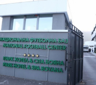 БФС прие нови 144 клуба