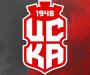 ЦСКА 1948 гласи удар по Левски и Славия